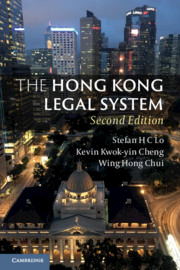 The Hong Kong Legal System