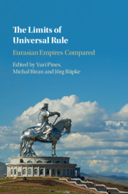 The Limits of Universal Rule