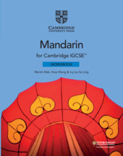 Cambridge IGCSE™ Mandarin