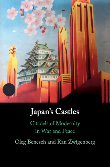 From Feudalism To Empire (Part I) - Japan's Castles