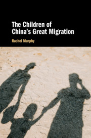 The Children of China's Great Migration