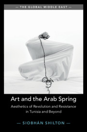 Art and the Arab Spring
