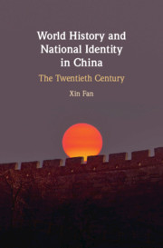 World History and National Identity in China