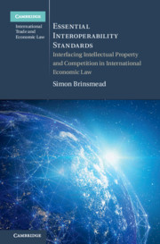 Essential Interoperability Standards