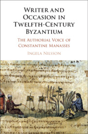 Writer and Occasion in Twelfth-Century Byzantium