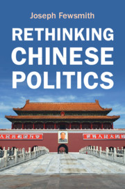 Rethinking Chinese Politics