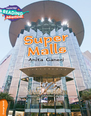 Super Malls Orange Band