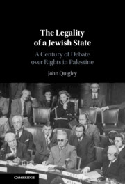 The Legality of a Jewish State