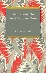 Translations into Greek Verse and Prose