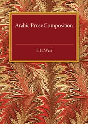 Arabic Prose Composition