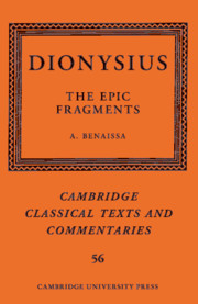 Dionysius: The Epic Fragments