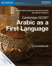 Cambridge IGCSE® Arabic as a First Language