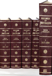 Records of Jerusalem 1917–1971