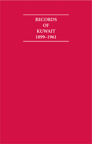 Records of Kuwait 1899–1961