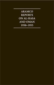 The Aramco Reports on Al-Hasa and Oman 1950–1955