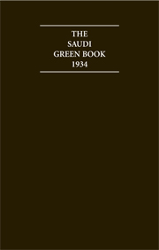 The Saudi Green Book 1934