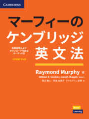 Basic Grammar in Use Book with Answers and Downloadable Audio Japanese Edition